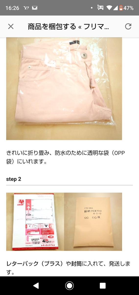 f:id:ushio-salt:20210214163836p:plain
