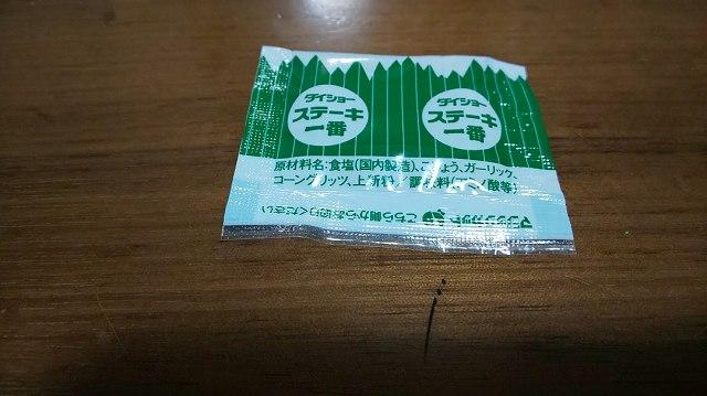 f:id:ushio-salt:20210215054318j:plain