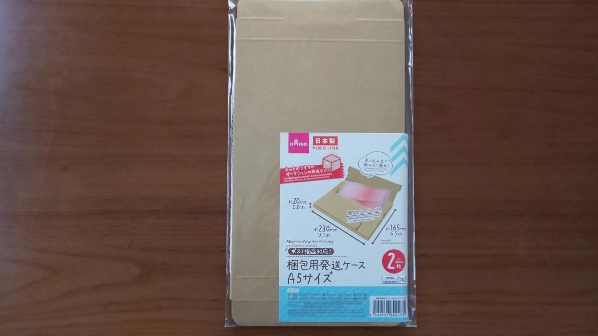 f:id:ushio-salt:20210221051730j:plain