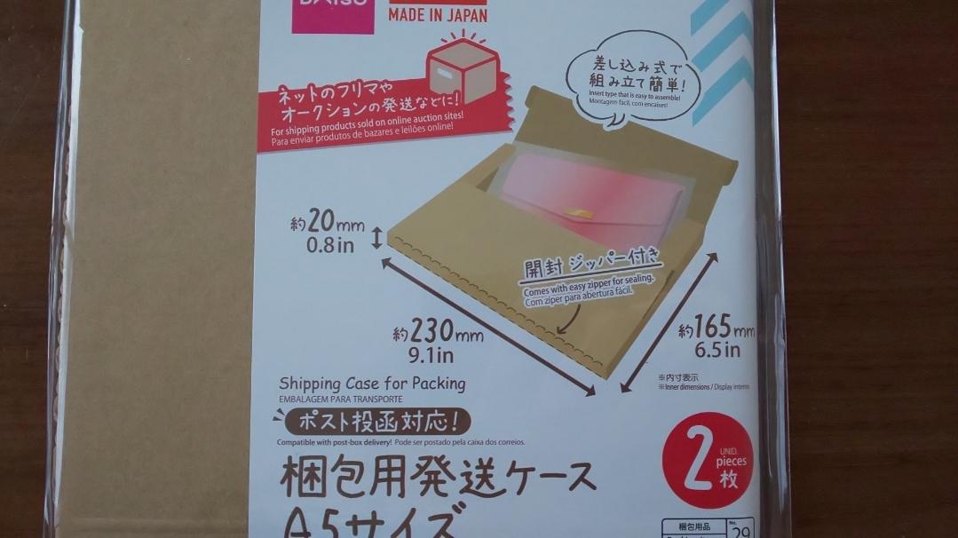 f:id:ushio-salt:20210221051800j:plain