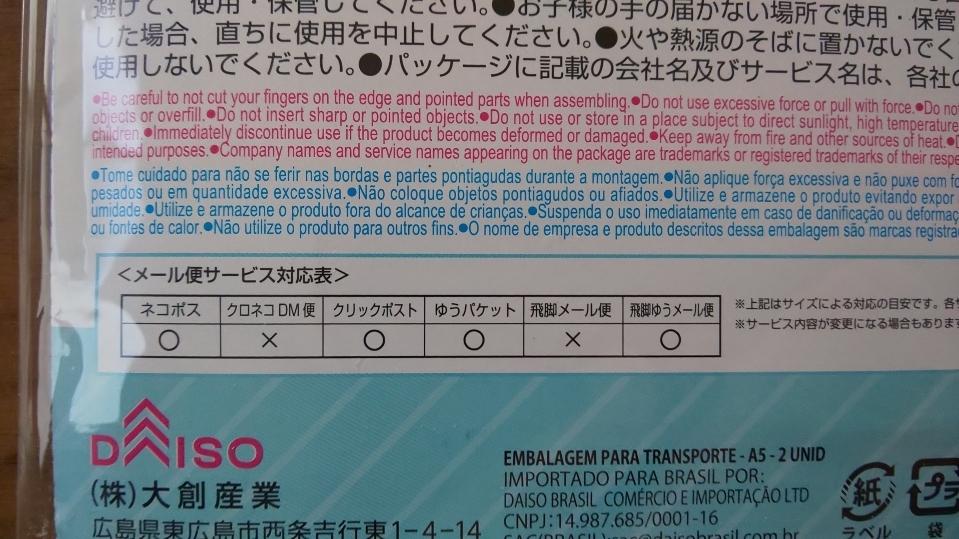 f:id:ushio-salt:20210221051855j:plain