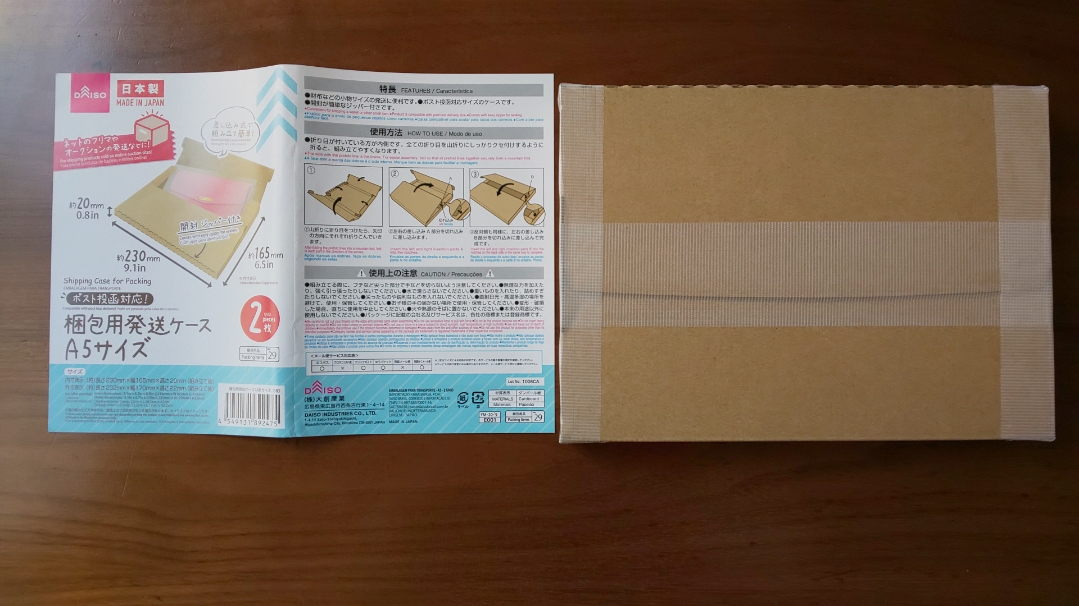 f:id:ushio-salt:20210221052522j:plain
