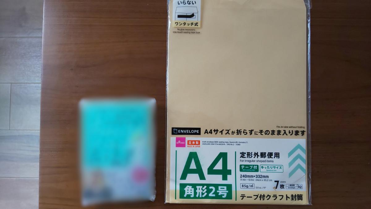 f:id:ushio-salt:20210221055735p:plain