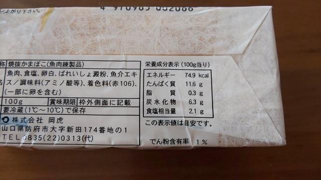 f:id:ushio-salt:20210224054549j:plain
