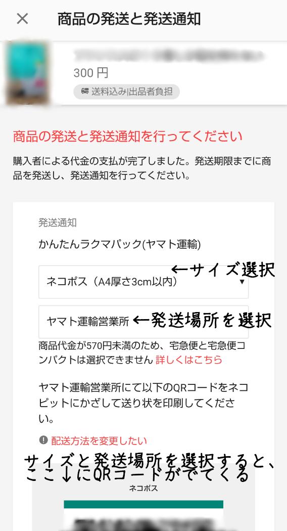 f:id:ushio-salt:20210224124736p:plain