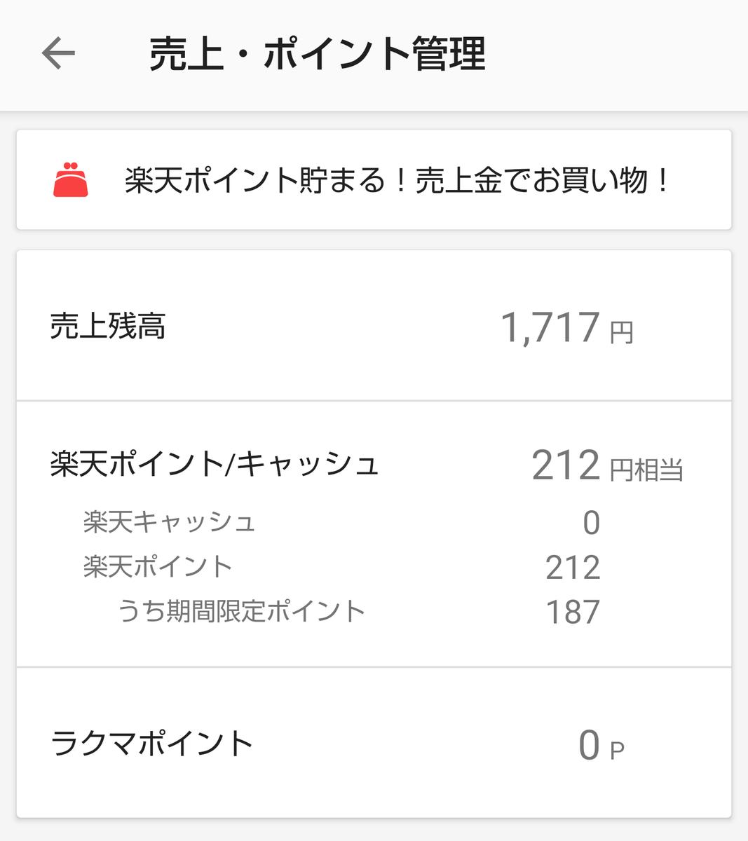 f:id:ushio-salt:20210224134345p:plain