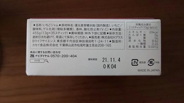 f:id:ushio-salt:20210228073849j:plain