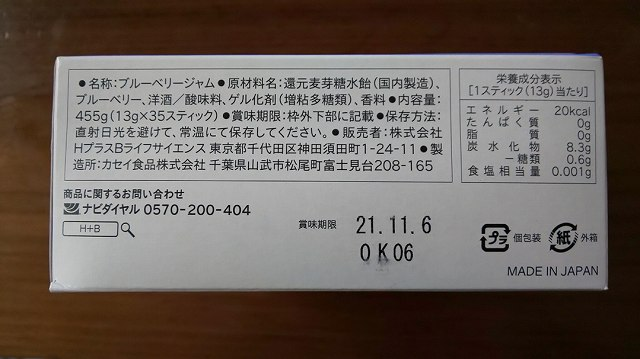 f:id:ushio-salt:20210228073944j:plain
