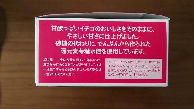 f:id:ushio-salt:20210228074030j:plain