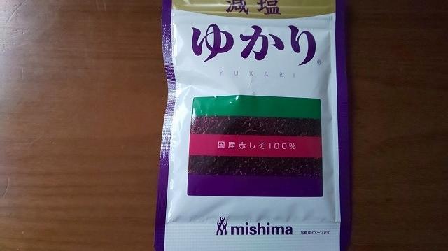 f:id:ushio-salt:20210306104542j:plain
