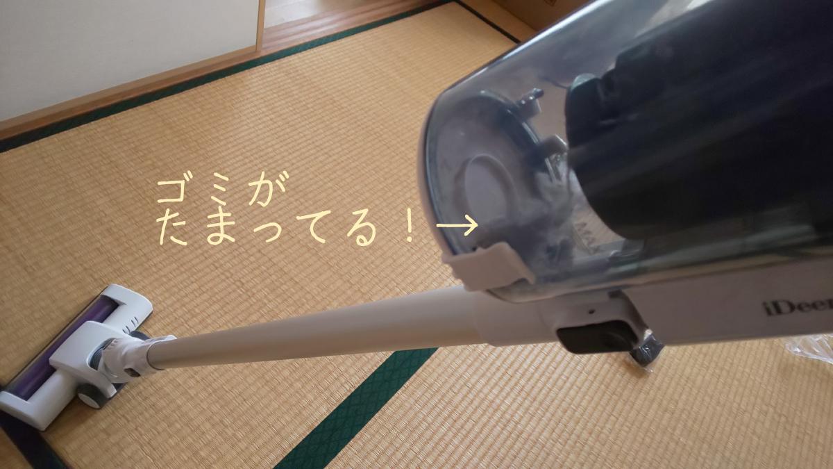 f:id:ushio-salt:20210308123831p:plain