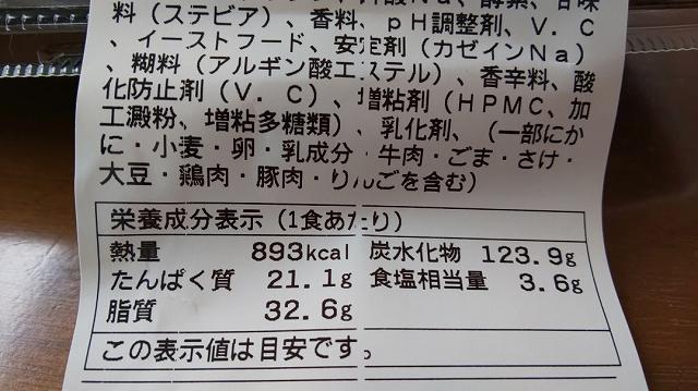 f:id:ushio-salt:20210310124829j:plain