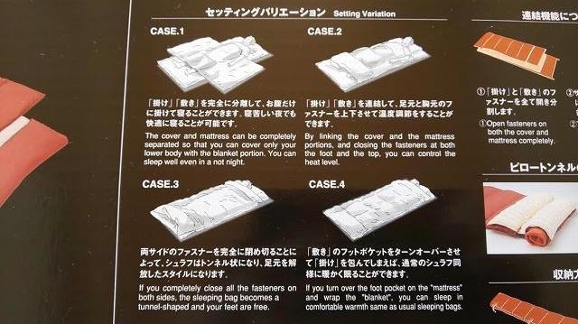 f:id:ushio-salt:20210313151612j:plain