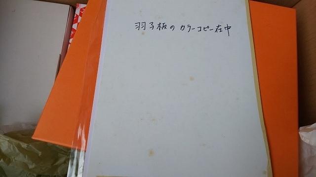 f:id:ushio-salt:20210325044424j:plain