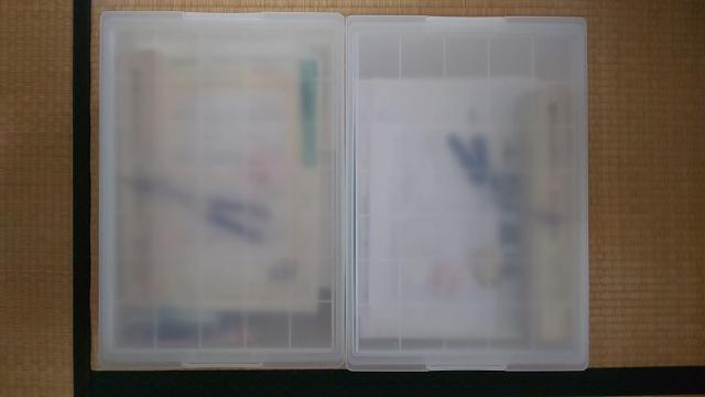 f:id:ushio-salt:20210429055730j:plain