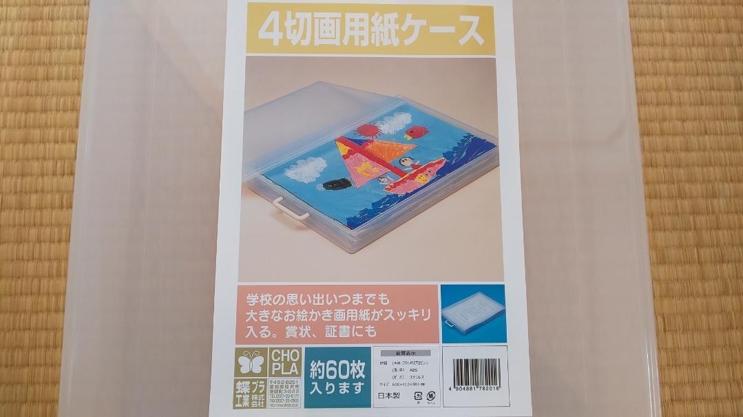 f:id:ushio-salt:20210504055456j:plain