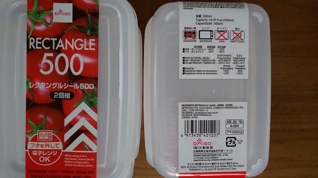 f:id:ushio-salt:20210505065148j:plain