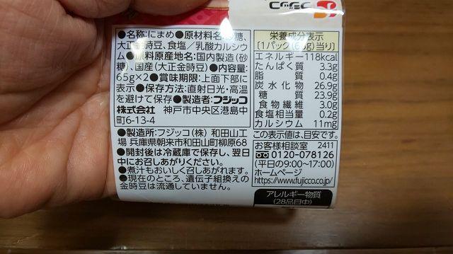 f:id:ushio-salt:20210512115612j:plain