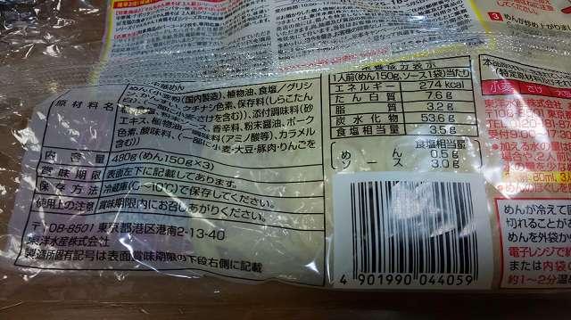 f:id:ushio-salt:20210512124832j:plain