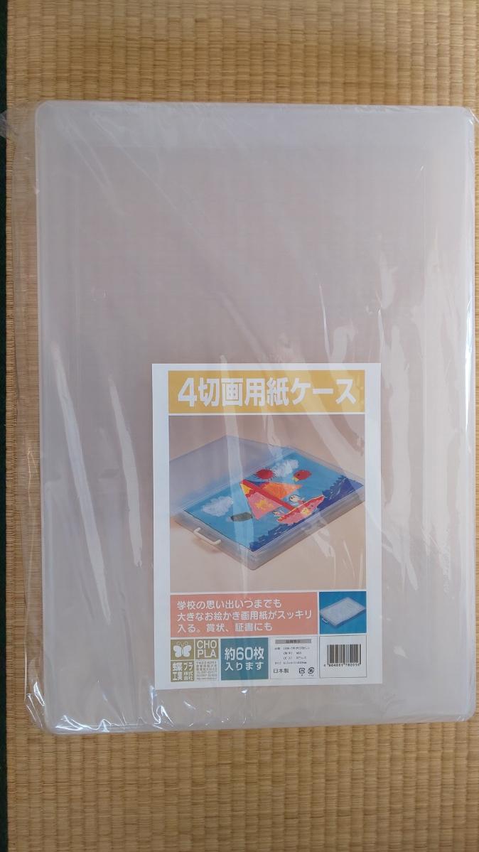 f:id:ushio-salt:20210516095231j:plain