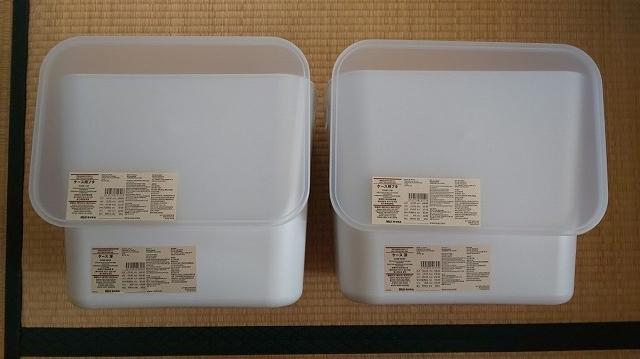 f:id:ushio-salt:20210517094107j:plain