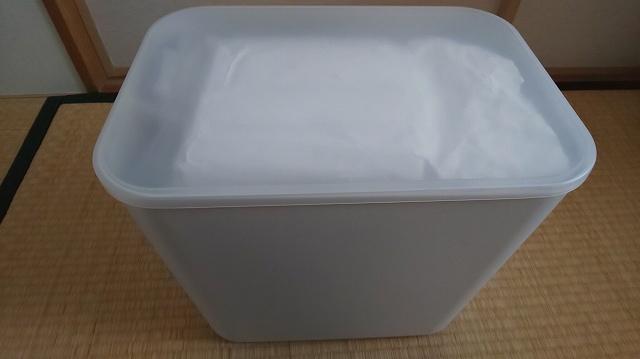 f:id:ushio-salt:20210517100524j:plain