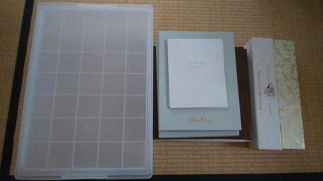 f:id:ushio-salt:20210517110650j:plain