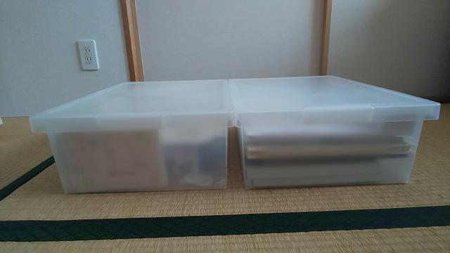 f:id:ushio-salt:20210517110942j:plain