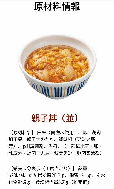 f:id:ushio-salt:20210520094738j:plain