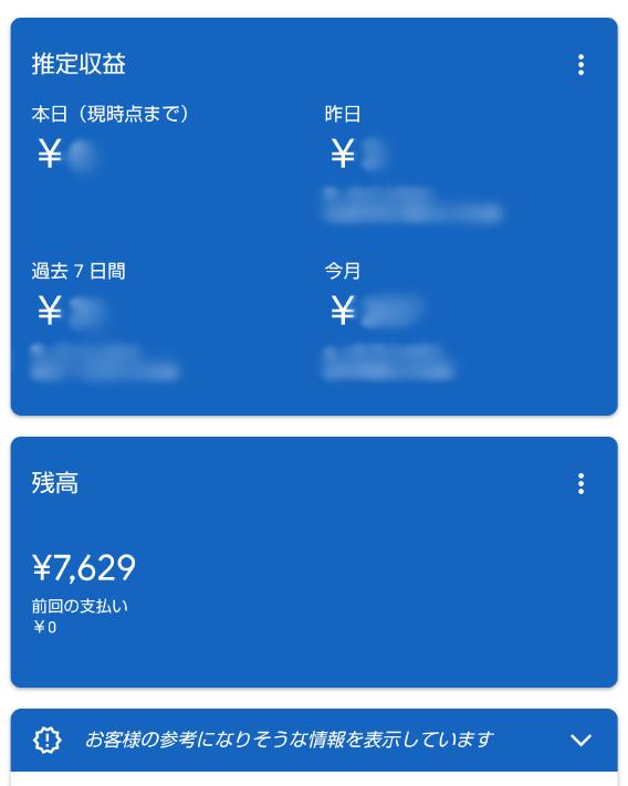 f:id:ushio-salt:20210520121132p:plain