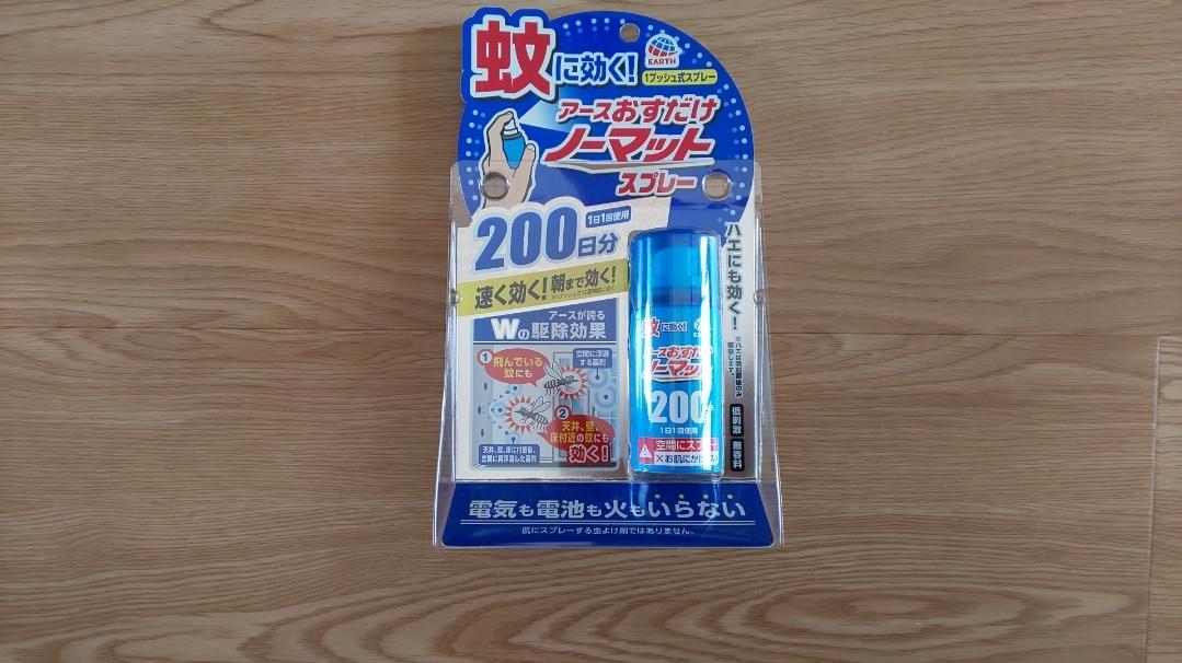 f:id:ushio-salt:20210525125322j:plain