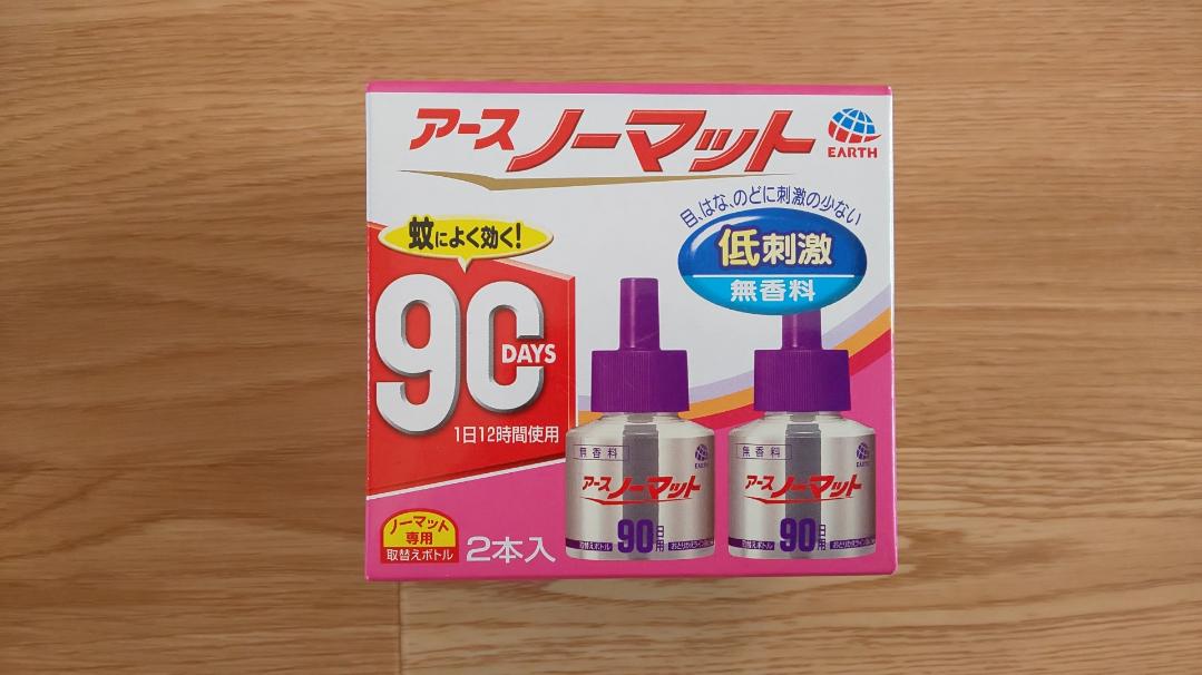 f:id:ushio-salt:20210525125353j:plain