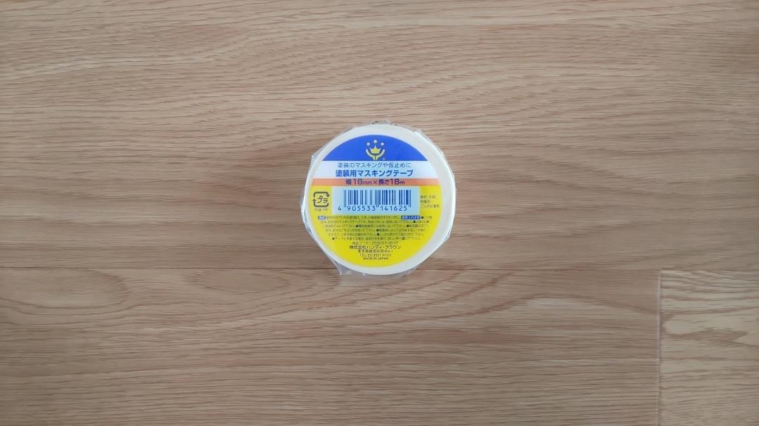 f:id:ushio-salt:20210526115505j:plain