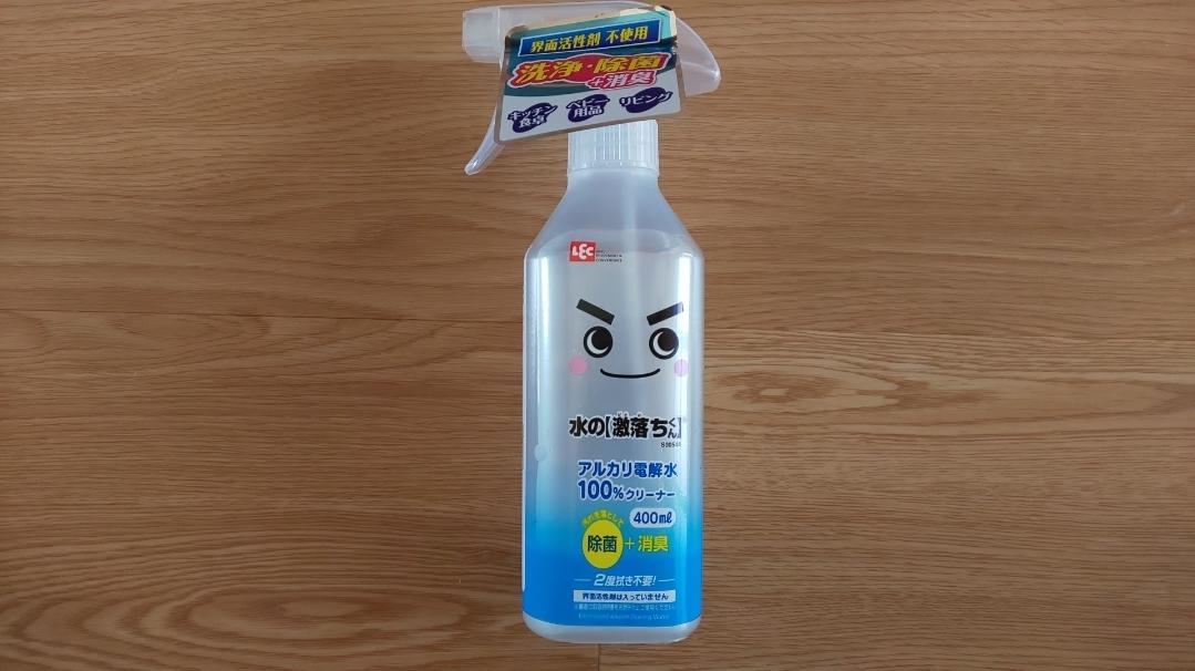f:id:ushio-salt:20210527113648j:plain
