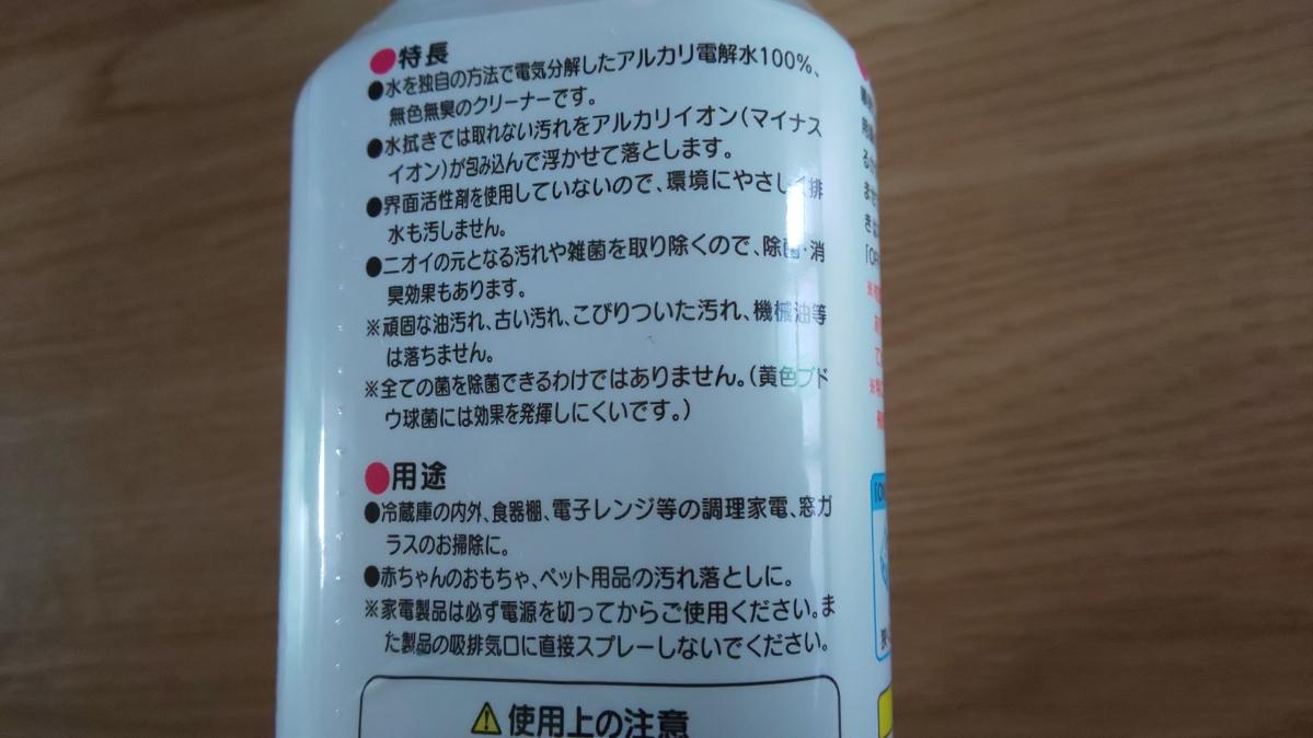f:id:ushio-salt:20210527130544j:plain