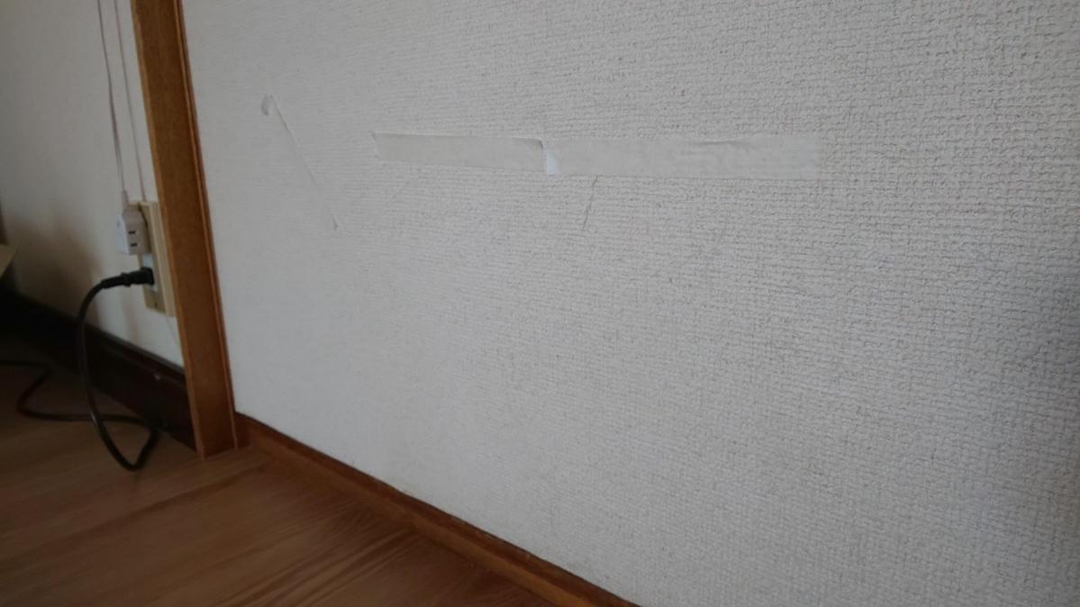 f:id:ushio-salt:20210601120422j:plain