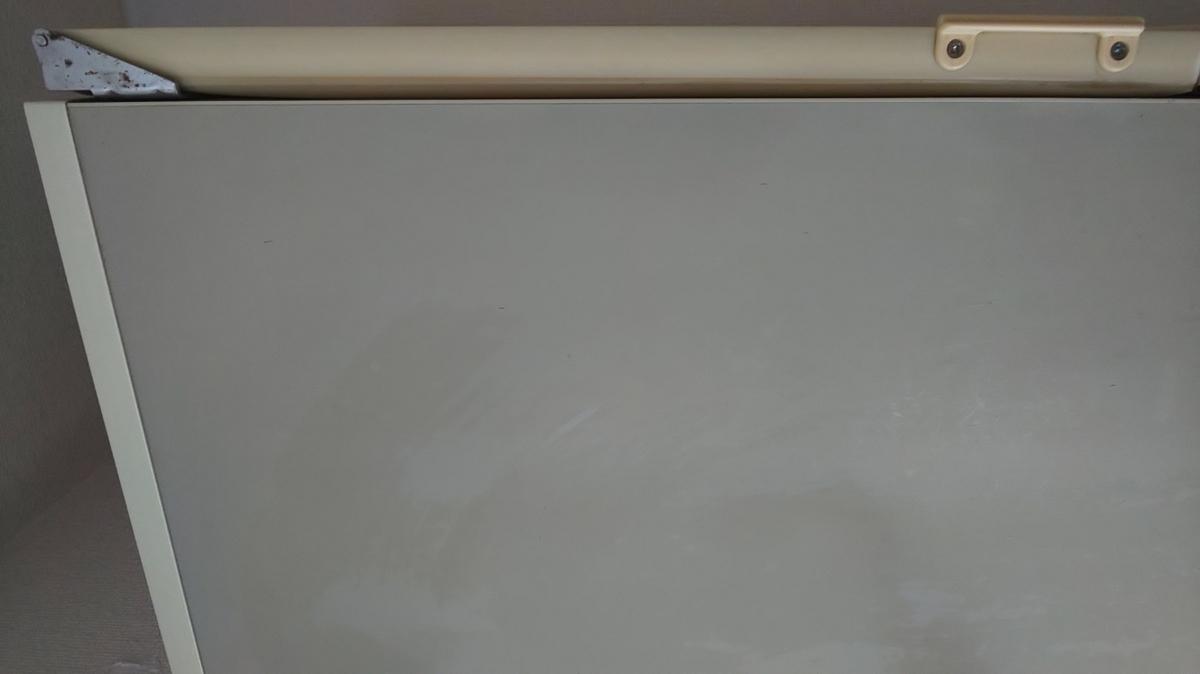 f:id:ushio-salt:20210604113932j:plain