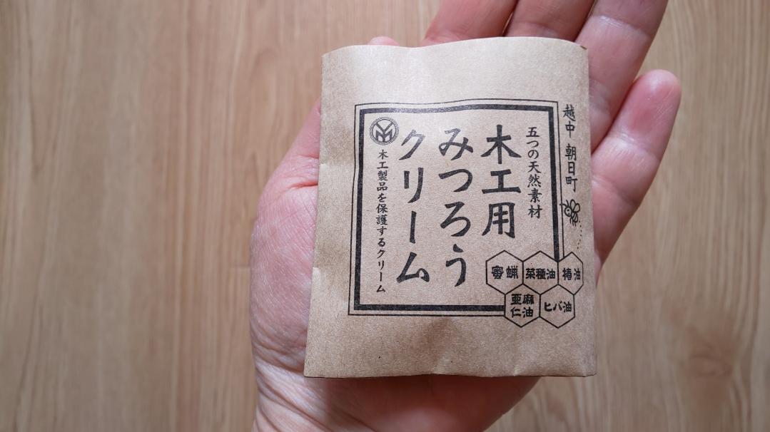 f:id:ushio-salt:20210605081807j:plain