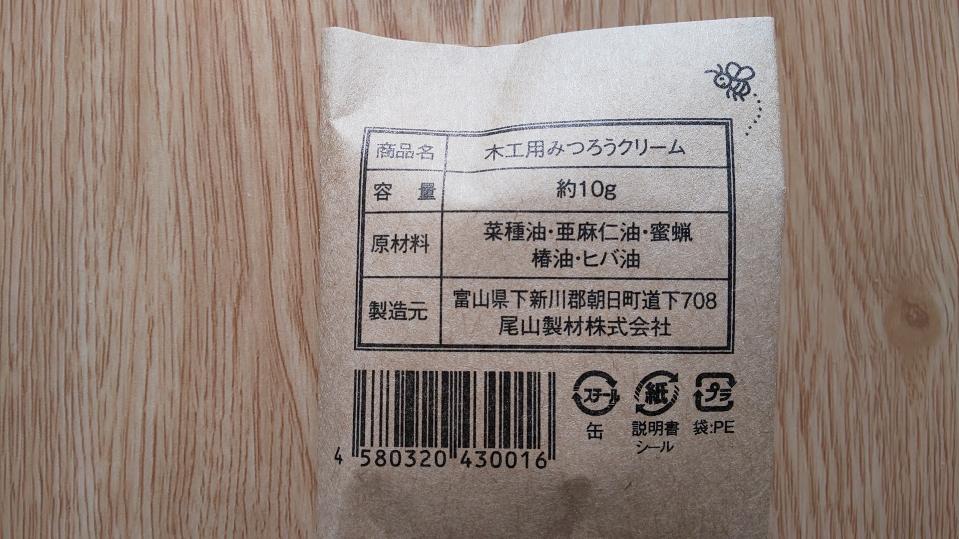 f:id:ushio-salt:20210605082148j:plain