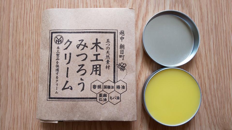 f:id:ushio-salt:20210605082256j:plain
