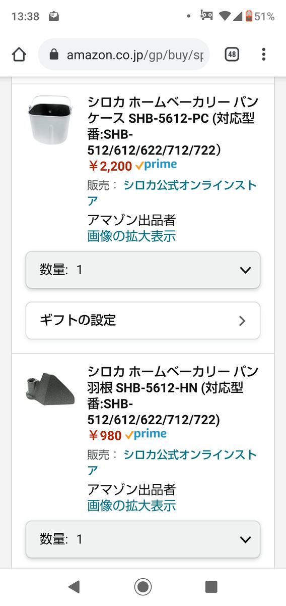 f:id:ushio-salt:20210607133627p:plain