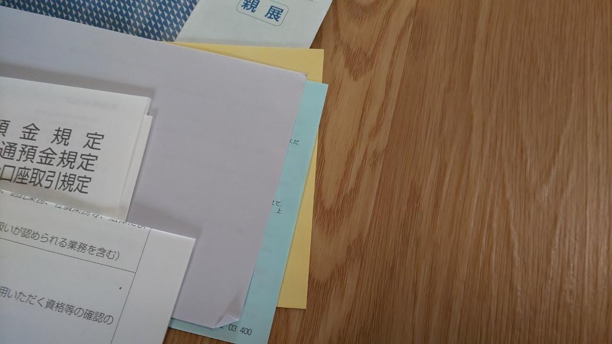 f:id:ushio-salt:20210608141019j:plain