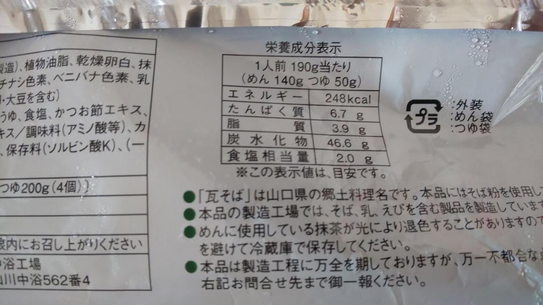 f:id:ushio-salt:20210615131348j:plain