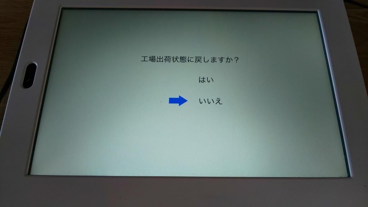 f:id:ushio-salt:20210625133833j:plain