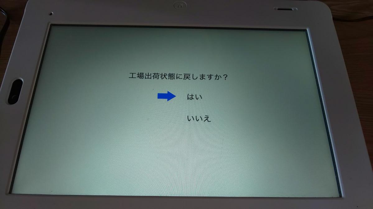 f:id:ushio-salt:20210625133926j:plain