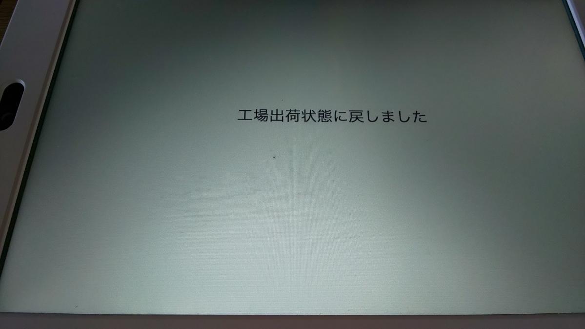 f:id:ushio-salt:20210625134026j:plain