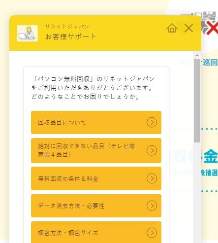 f:id:ushio-salt:20210627060401j:plain
