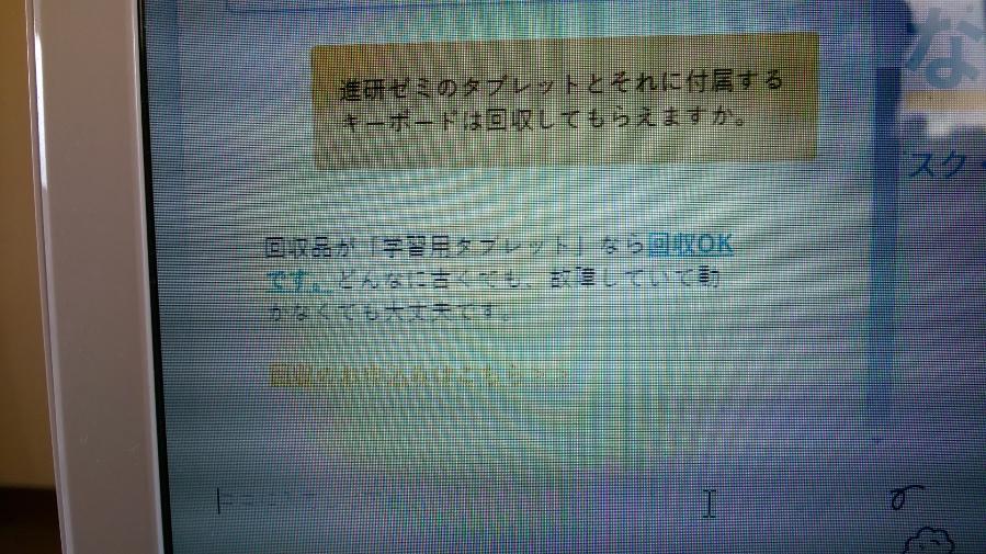 f:id:ushio-salt:20210627060621j:plain