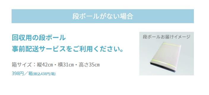 f:id:ushio-salt:20210627061434j:plain