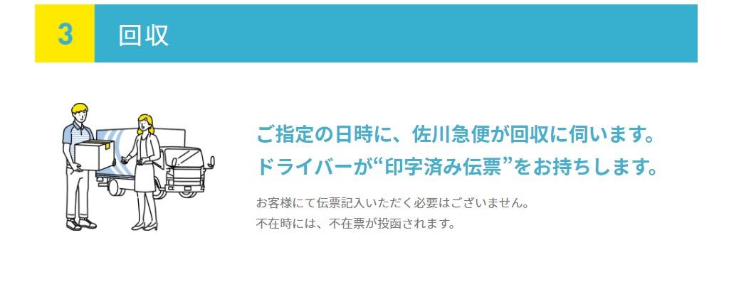 f:id:ushio-salt:20210627062218j:plain